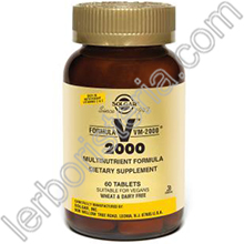 Supplement VM 2000